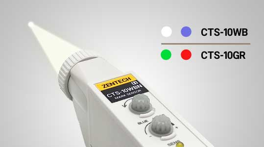 CTS SERIES MARK SENSOR LIGHT SOURCE COLOR CHANGABLE